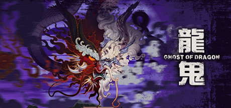 Ghost of Dragon MAC Download Game